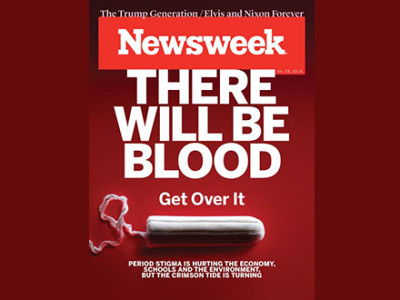 newsweek cover there will be blood