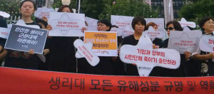 South Korea Women Rally for Safe Feminine Care Products